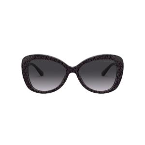 Γυαλιά ηλίου Michael Kors 2120/ 33558G